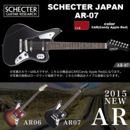 SCHECTER JAPAN / AR-07 CAR レッド 7弦 メイプル指板