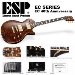 ESP / EC 40TH Anniversary / Tiger Eye