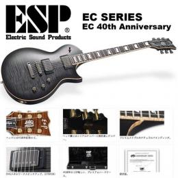 ESP / EC 40TH Anniversary /See Thru Black Sunburst